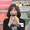 久保田智子TBSアナウンサー