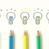 発達障害について⑧:発達障害とイマジネーションする力