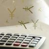 所得税の準確定申告