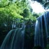【(*´∀`)行ってきた】鍋ヶ滝@熊本【阿蘇郡小国町】