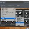 Performer Liteの使い方6〜ソフトシンセでMIDI打ち込みまでの手順(MIDI画面ステップレコード)
