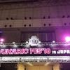 ライブ「ゆかりっくFes'18 in JAPAN」