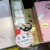 姫路駅のお土産でおススメのお菓子はこれ!