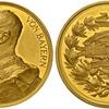 ドイツ バイエルン 1892年ルイトポルト ゴールドメダル