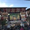 えべっさん(大阪の今宮戎神社)へ、お詣りに行ってきました♪