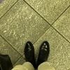本日の革靴 マスターロイド BERKLEY
