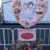 シンデレラガールズ3rdLIVEかな子&ゆかちん宛お花企画報告ページ