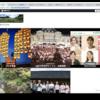 新サイト開設 地域に密着した学生団体