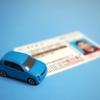海外渡航前に運転免許証を特例更新!