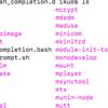 git 2.18から「Unknown option: --list-cmds ...」が起きたのでその対処法