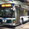 三重交通名古屋桑名線50系統(名古屋→桑名駅前)