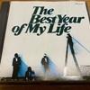 1984年 『ザ・ベスト・イヤー・オブ・マイ・ライフ』The Best Year of My Life / オフコース(OFF COURSE)