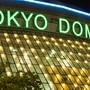東京ドーム(9681) 株価と今後の見通し