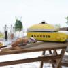 【道具】オシャレでお得!?アラジンのポータブル ガス ホット プレート プチパンを紹介!