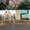 特別展「国宝 東寺ー空海と仏像曼荼羅」(東京国立博物館平成館)