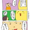 進級!!入学!!卒園!!意気込む5歳児