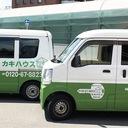 京都鍵屋 カギハウスのブログ