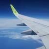 那覇空港 第二滑走路着陸にテンション爆上げ系オタクですこんにちは。 ソラシドエア24便搭乗記