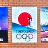「VANK」日本の放射能安全問題を提起するポスター 2020年02月14日
