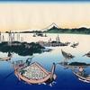 絵画鑑賞スイング31             「佃」の地名は東京にも大阪にもあります。