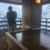 【石川県】客室露天風呂付きの旅館を交通費込みで一泊二日3万円台で行きました。