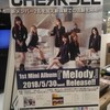 CHERRSEE 1st Mini Album『Melody』リリイベ@HMV新宿ALTA(5/29)のまとめ