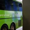 1ドルで、オークランドからロトルアまでバス(InterCity)で移動しよう!