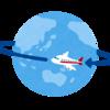 【世界一周】次の国へ行く前の注意点 ~免税基準~