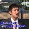 【パワプロ2020・再現】野川 拓人(横浜DeNA)