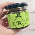 【ラー油だけじゃなかったのね!】小田原屋の「食べるオリーブオイル」で上げちゃおうぜ、生活レベル