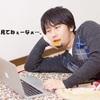 俺のブログを読んでくれぃ!!
