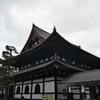 【京都】相国寺