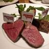 GoToイートで熟成肉 <グリルド エイジング・ビーフTOKYO>