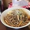 [ま]メガガンジャの祝日限定メニュー「チンジャオメガロースー麺」を喰らう @kun_maa