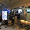 那覇空港の琉球回転寿司海來 食べ忘れた沖縄名物を食べるには良いかも