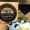 【食べてみた】カマンベールはやきた さすが日本のチーズ、臭みがない!