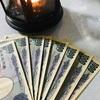 コストコまとめ買い→お財布ピンチ→2週間8000円チャレンジ