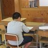 やまびこ:学習に取り組む