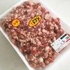 豚粗挽き肉で