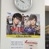 星野源さん綾野剛さんのドラマ「MIU404」のロケ地になりました