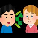 英語学習 ~TOEIC ・英検 初段への道~
