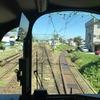 えちごトキめき鉄道 展望列車「雪月花」に乗車、上越妙高駅の出発から、二本木駅のミニツアーまで