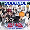 【おすすめスライド】「BLEACH -Brave Souls- 3DUI演出の実装事例」
