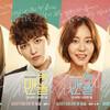 11月から始まる韓国ドラマ(スカパー) #3週目 放送予定/あらすじ 前半