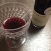 「息抜き」の英語歌詞で登場する、ワインのメルローを飲んでみた①