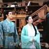 白華の姫 8話『恩人との再会』