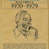 野口久光ベストジャズⅡ 1970-1979