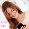 【速報:coincheck出金再開】2018年3月国内主要取引所Bitcoin送金手数料ランキング!!