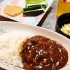 ハヤシライス (中国妻料理)