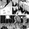 【漫画】「BLUE GIANT SUPREME(ブルージャイアント・シュプリーム)」石塚真一:著、全11巻まで大人読み完了しました。